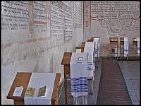 images/stories/20120714_Biebrza/640_IMG_7319_SynagogaWnetrze_v1.JPG