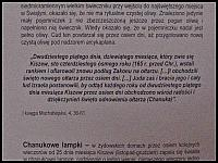 images/stories/20120714_Biebrza/640_IMG_7331_SynagogaOpis_v1.JPG